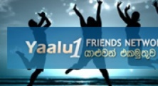 Yaalu1.com